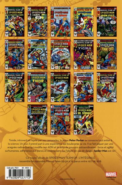 Dos Spider-Man - Team-Up - Intégrale 1977-1978