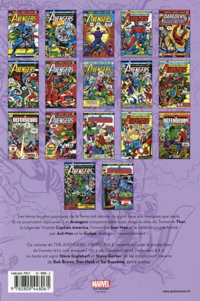 Dos Avengers - Intégrale 1973