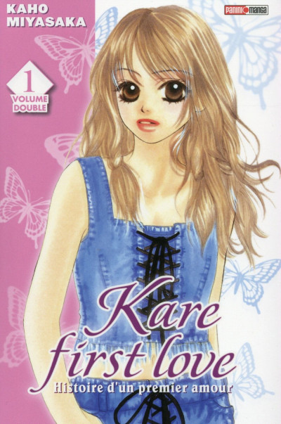 Couverture Kare First Love tome 1 - volume double