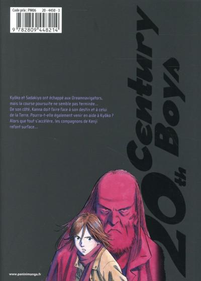 Dos 20th Century Boys - Deluxe tome 6