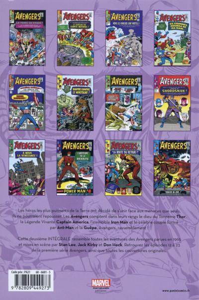 Dos Avengers - Intégrale 1965 (nouvelle édition 2015)