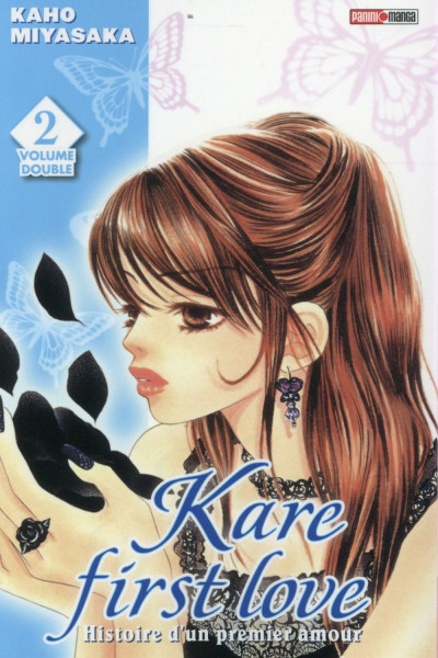 Couverture Kare First Love tome 2 - volume double