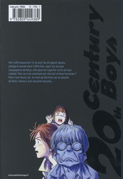 Dos 20th Century Boys - Deluxe tome 7