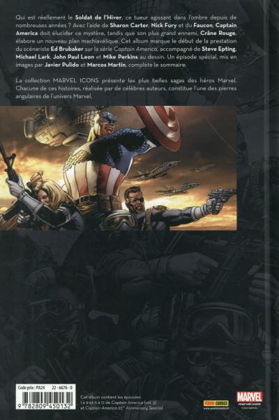 Dos Captain America par Brubaker et Epting tome 1