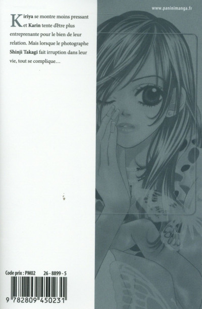 Dos Kare First Love tome 3 - volume double
