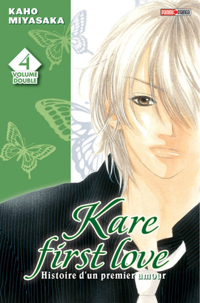 Couverture Kare First Love tome 4 - volume double
