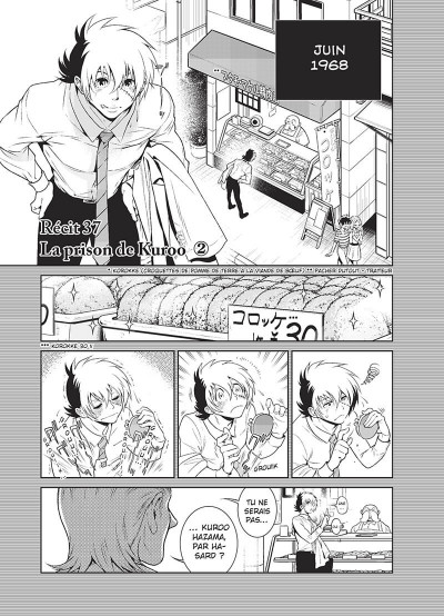 Page 6 Young black jack tome 5