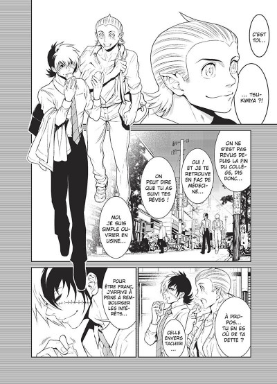 Page 7 Young black jack tome 5