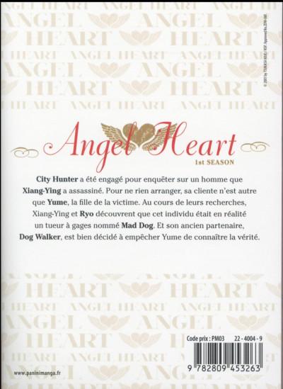 Dos Angel Heart - Saison 1 tome 5