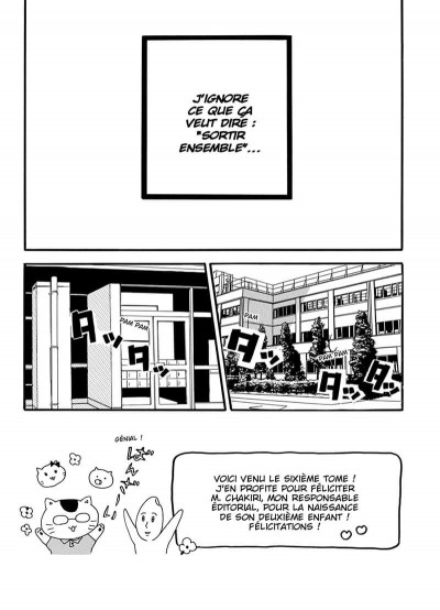 Page 6 Hibi Chouchou tome 6
