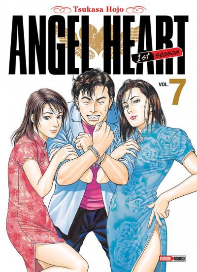 Couverture Angel Heart - Saison 1 tome 7