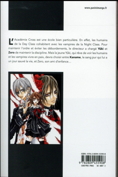 Dos Vampire knight - édition double tome 1