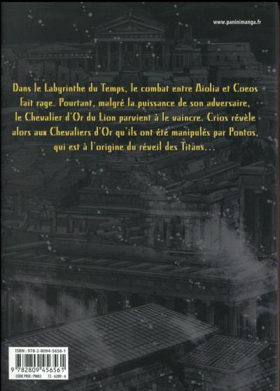 Dos Saint Seiya - épisode G tome 8 - volume double