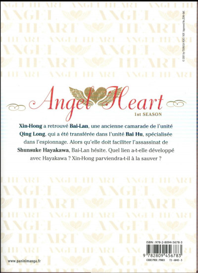 Dos Angel heart - Saison 1 tome 9