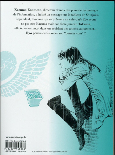 Dos Angel Heart - saison 2 tome 12