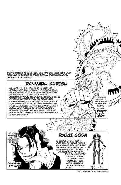 Page 8 Urakata tome 1