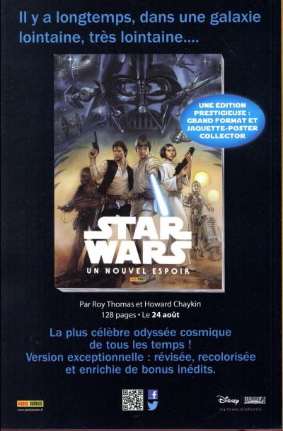 Dos All-New Les Gardiens de la galaxie tome 4