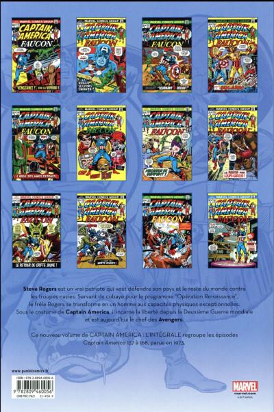 Dos Captain America - intégrale tome 7 - 1973