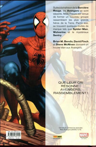 Dos Spider-Man & Les Avengers - Évasion