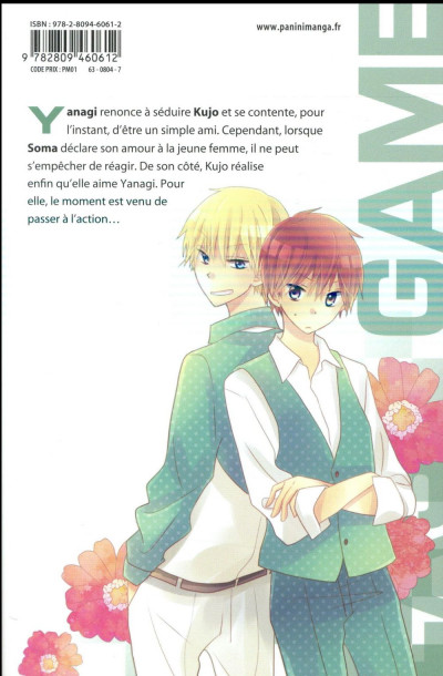 Dos Last game tome 8