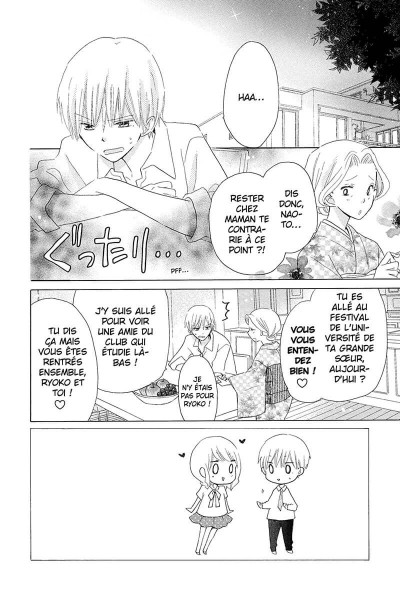 Page 5 Last game tome 8