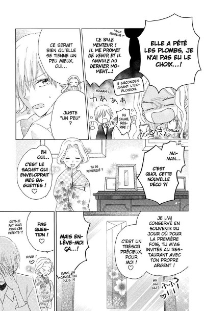 Page 6 Last game tome 8