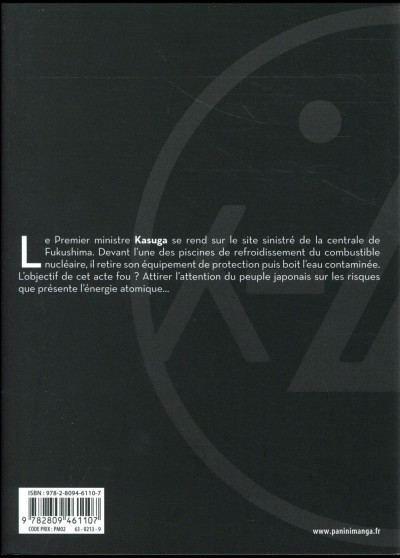 Dos Soul keeper tome 5
