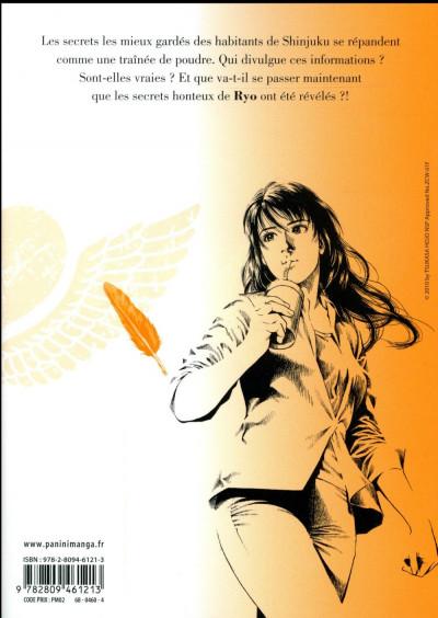 Dos Angel heart - saison 2 tome 13