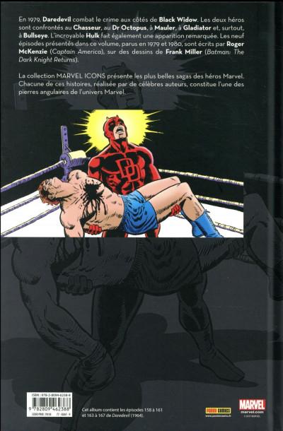 Dos Daredevil par Frank Miller tome 0
