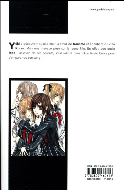 Dos Vampire knight - édition double tome 5
