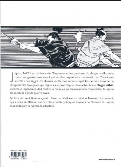 Dos Kaze no shô - Le livre du vent