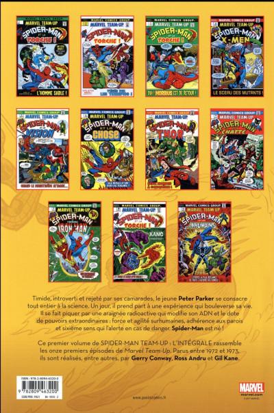 Dos Spider-Man Team up - intégrale tome 23