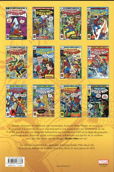 Dos Amazing Spider-Man - intégrale tome 15 - 1977 (nouvelle édition)