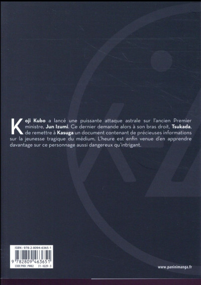 Dos Soul keeper tome 6