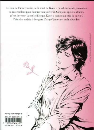 Dos Angel heart - saison 2 tome 14