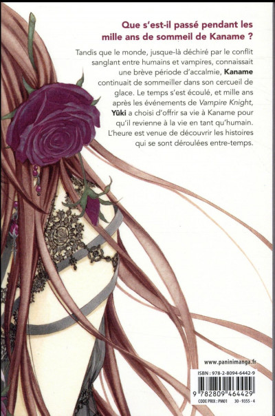 Dos Vampire knight memoires tome 1