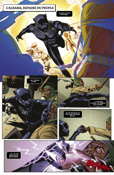 Page 8 La panthère noire - all-new all-different tome 2