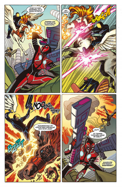 Page 0 All-new Deadpool tome 2