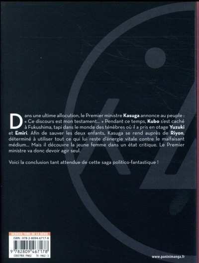 Dos Soul keeper tome 8