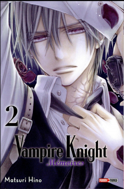 Couverture Vampire knight mémoires tome 2