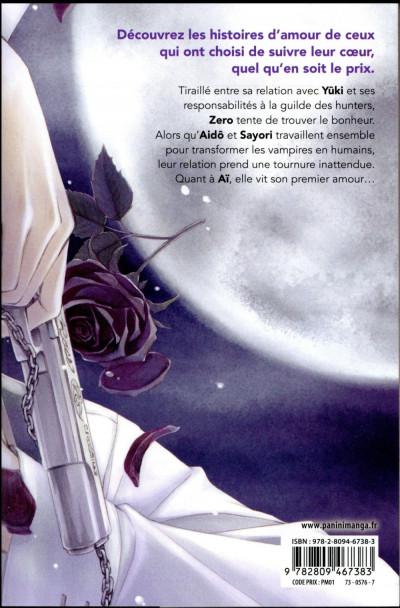 Dos Vampire knight mémoires tome 2
