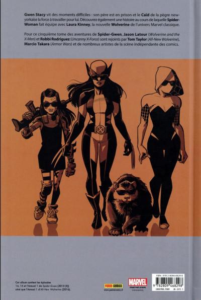 Dos Spider-Gwen tome 5