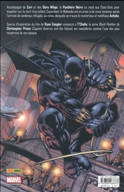Dos Black Panther par Christopher Priest tome 1