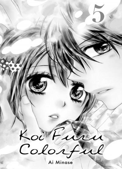 Page 2 Koi  furu colorful tome 5