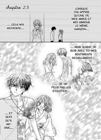Page 4 Koi  furu colorful tome 5