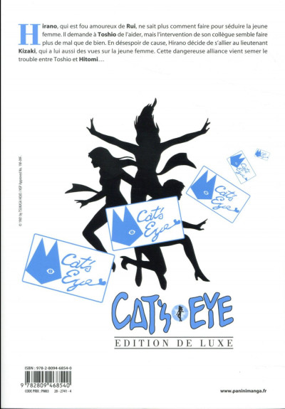 Dos Cat's eye - édition 2018 tome 12