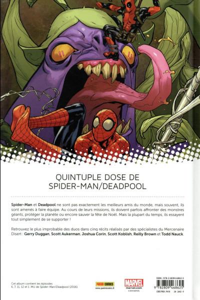 Dos Spider-man / Deadpool tome 2