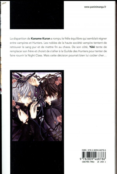 Dos Vampire knight - édition double tome 8