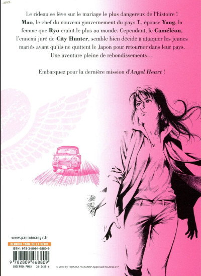 Dos Angel heart - saison 2 tome 16