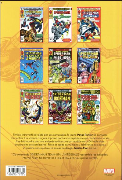 Dos Spider-Man - team up - intégrale tome 8